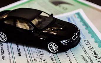 Если у страховой компании отозвали лицензию каско. Как получить страховое возмещение?