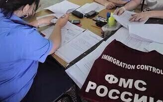 Миграционная служба проверка действительности паспорта. Случаи подделки паспортов.