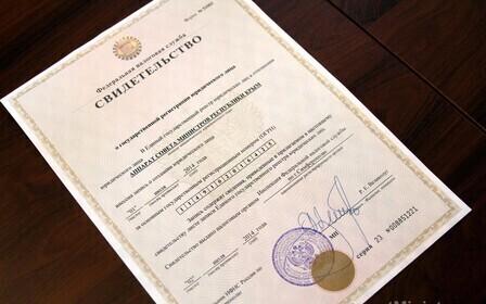 бланк справки по безработице волгоградская область