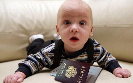Как зарегистрировать ребенка по месту жительства