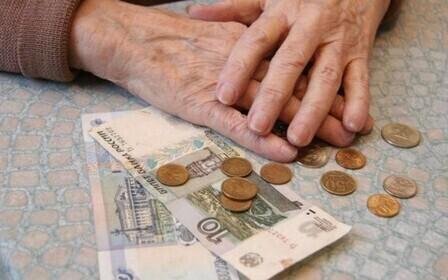 Пенсионный возраст в России с 2016 года. Будет ли увеличение пенсионного возраста? Для чего увеличивают пенсионный возраст?