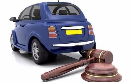 Недорогой и хороший автомобиль - автоконфискат ПриватБанка
