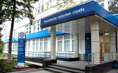Налоговая по адресу в Москве. Как найти необходимую налоговую инспекцию?