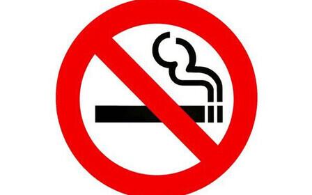 где нельзя курить по новому закону 2016