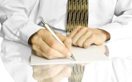 бланк заявления на заключение брака нижний новгород
