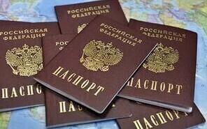 Паспортно визовая служба. Полномочия паспортно визовой службы.