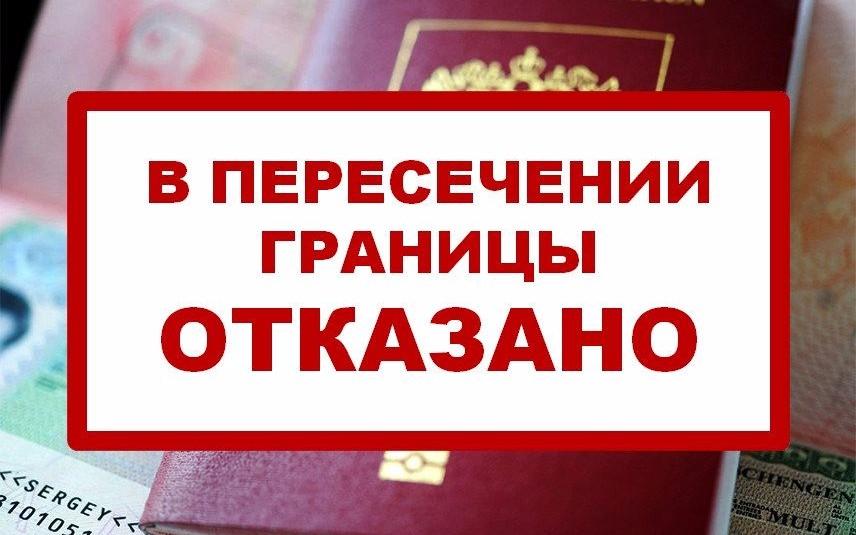 Можно ли повлиять на решение Комиссии о снятии запрета на выезд за границу? Куда обращаться?
