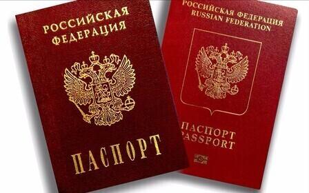 аферы с паспортом