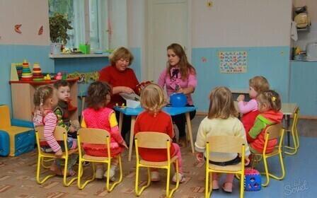 Как перевести ребенка в другой детский сад. Какие документы для этого оформлять?