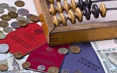 Нпф сбербанк процент на накопительную часть пенсии