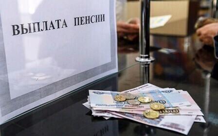 Льготная пенсия прорабам в украине