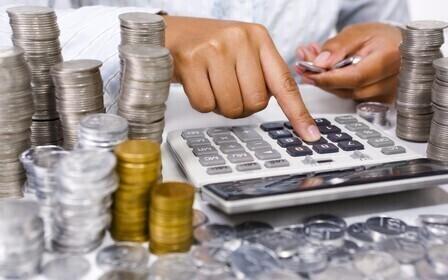 Прибавка. Что такое прибавка к заработной плате?