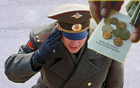 перерасчет_пенсионеры