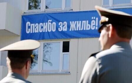 Приказ Министерства здравоохранения и социального развития РФ от