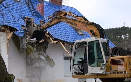 Самовольная постройка. Последствия самовольной постройки. Признание на нее права собственности.