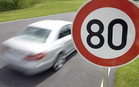 штрафы за превышение скорости в 2016 году