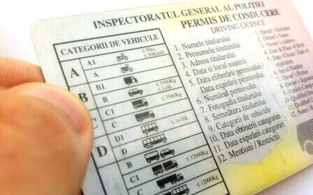 Со скольки лет можно сдавать на права. В каком возрасте можно получить водительское удостоверение?