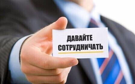 Что такое соглашение о сотрудничестве, в каких случаях его заключают? Куда обратиться и какие документы оформлять?