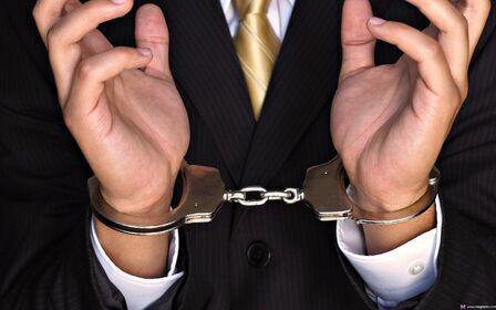 Срок давности привлечения к уголовной ответственности