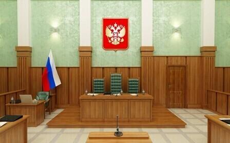 ФКЗ о судебной системе Российской Федерации. Принципы судебной системы.