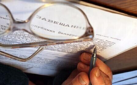 Свидетельство о праве на наследство. Оспаривание отказа в выдаче свидетельство о праве на наследство.