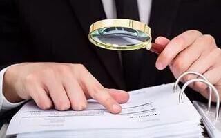 Верификация юридических документов. Понятие и способы.