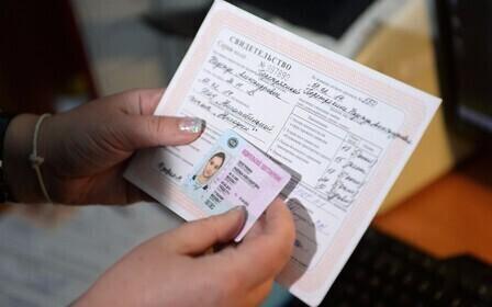 Госпошлина на права – что это такое. За что мы платим при выдаче водительского удостоверения