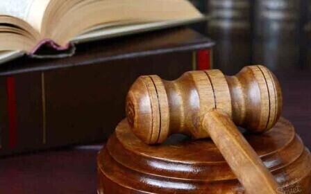 Жалоба в арбитражный суд. Форма и содержание жалобы.