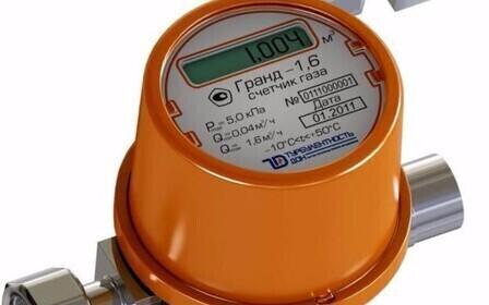 Газовые счетчики. Виды, на которые делятся газовые счетчики для частного дома и квартиры