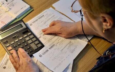 Субсидии малоимущим. В чем заключается участие государства  в судьбе тех, у кого низкий прожиточный минимум