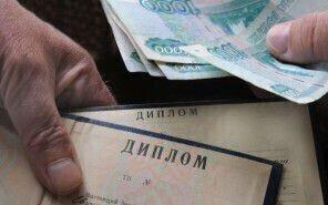 Подделка документов статья 327 УК РФ