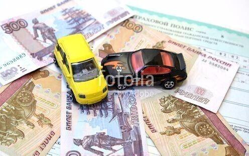 Как получить страховую выплату при ДТП