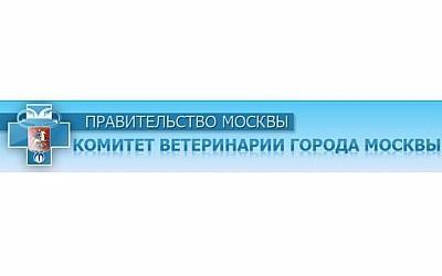 Комитет ветеринарии города Москвы
