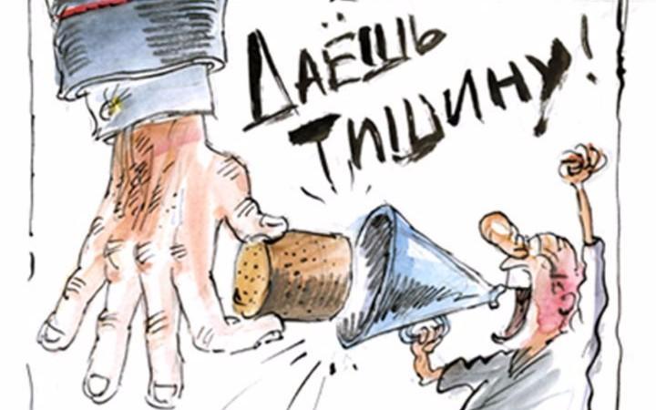 Закон о тишине в Москве 2018 года