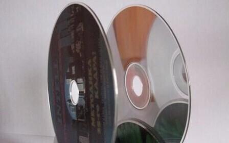 Как правильно вернуть сд диск в магазин