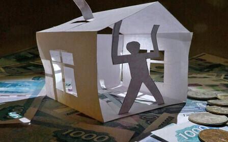 Помощь заемщикам при ипотечном кредитовании