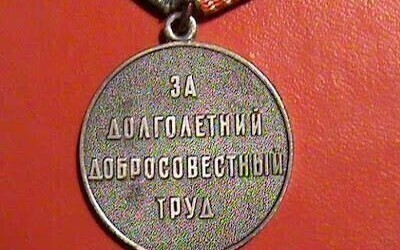 Как получить ветерана труда в Санкт-Петербурге
