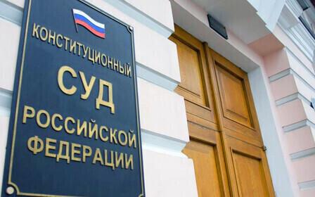 Обжалование решения Арбитражного суда субъекта РФ
