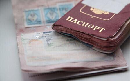 поменять испорченный паспорт