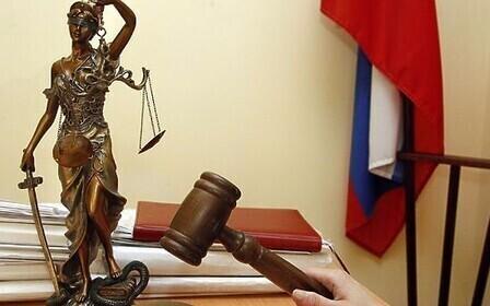 этих уголовное дело адвокат новокузнецк пролет