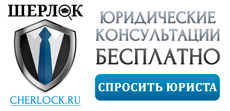 Автотехцентр «АРФА»