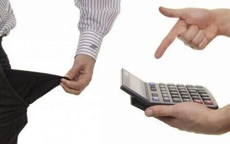 Неуплата кредита
