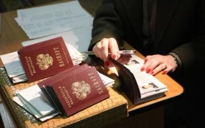 Как получить разрешение на работу в РФ
