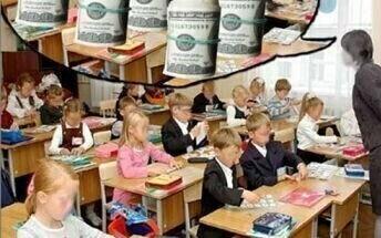 Куда пожаловаться на учителя школы анонимно