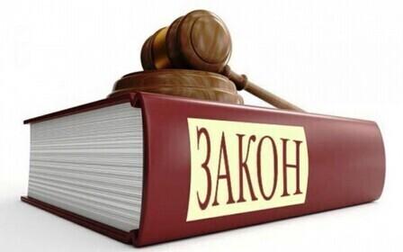 158 статья уголовного кодекса