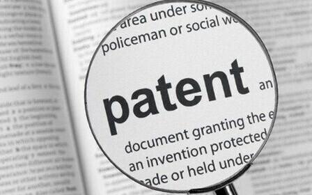 Получение патента