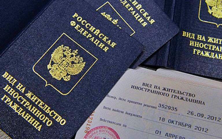 Вид на жительство иностранного гражданина в рф 2019 изменения
