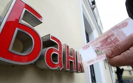 Новости для должников банков