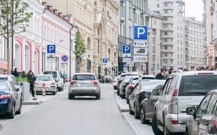Парковка в праздничные дни