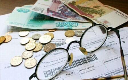 Льготы пенсионерам по капитальному ремонту